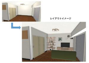 家具配置をした3Dパース