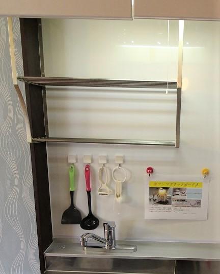 マグネットタイプのキッチンパネル