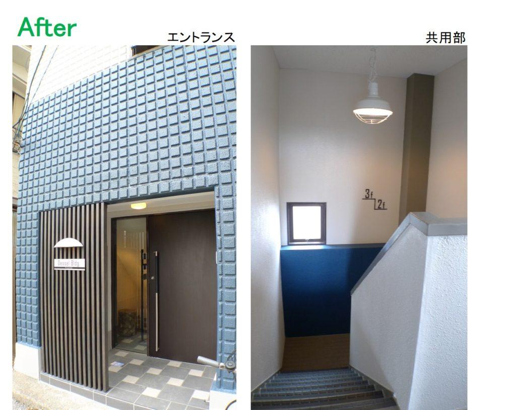 カフェの入口の様なエントランスと3色に塗り分けてオシャレな階段