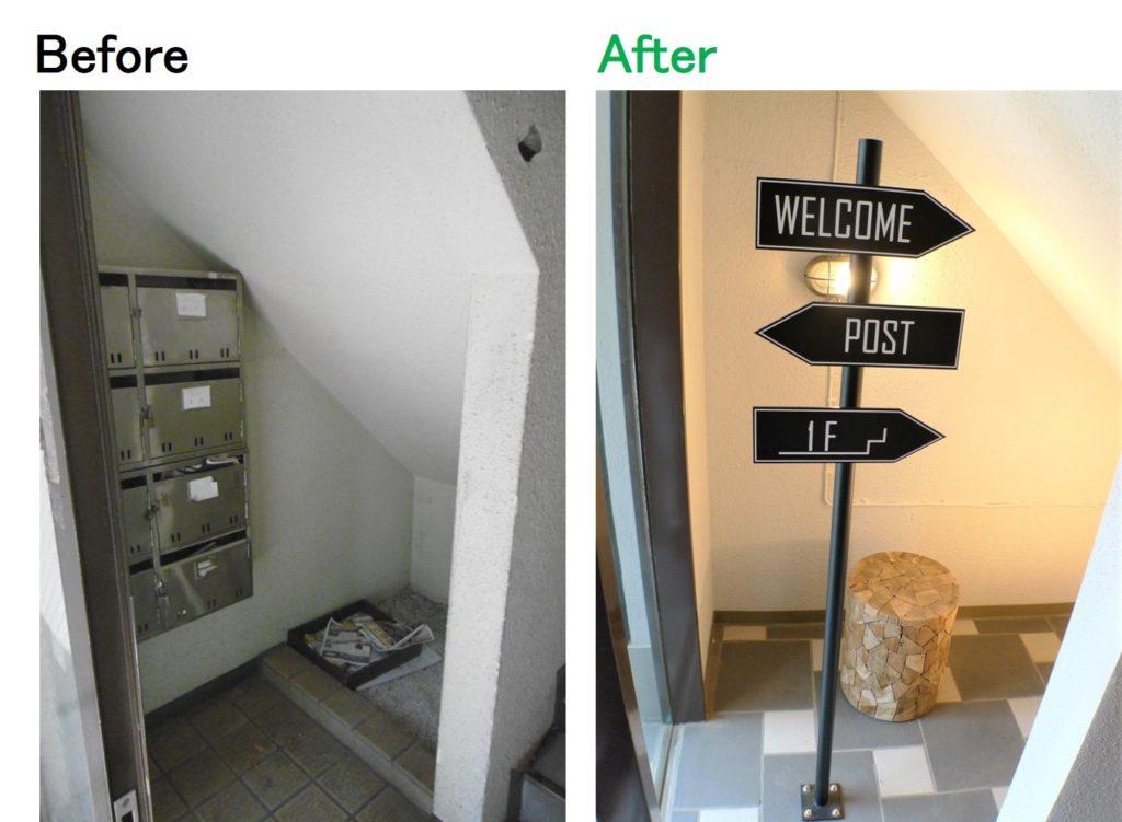 ゴミのたまりやすい階段下が、グラフィックと照明で演出されて変身