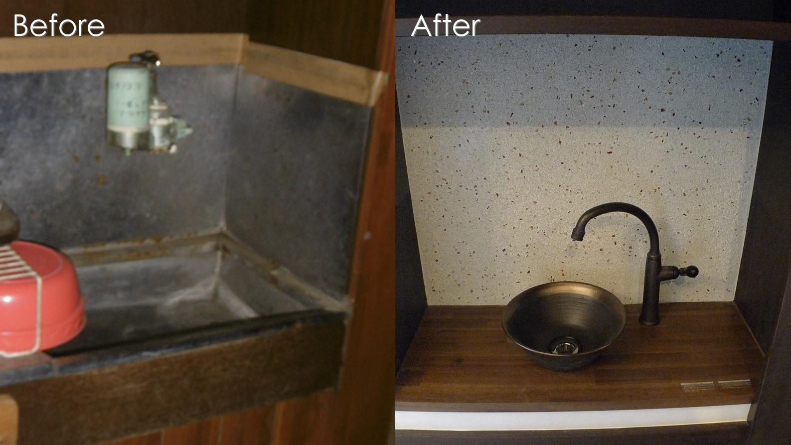 レトロな空間に合う手洗い